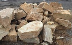 "East Port Ledge Outcroppings 14""-22"" thick"
